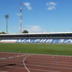 Стадион Дружба 1